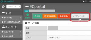 ctr_panel